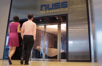 NUSS - Are You One Of N(US)S
