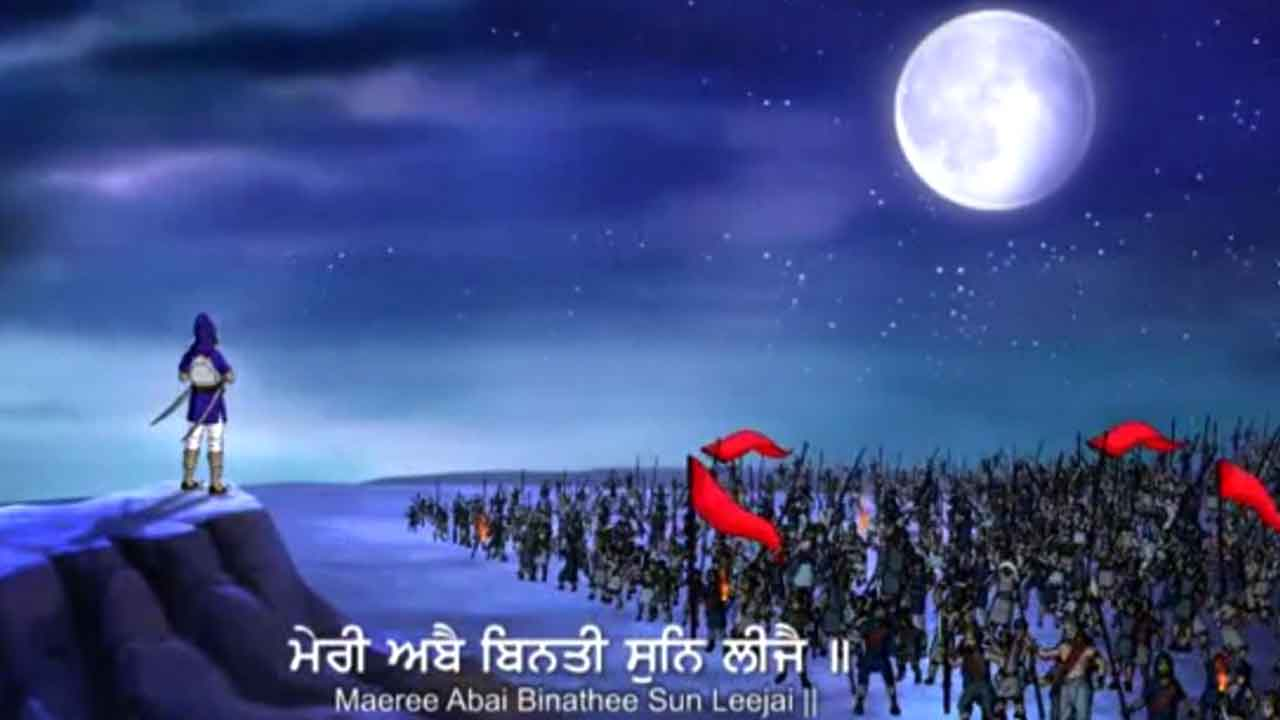 Sikh 2D Animation Music Video