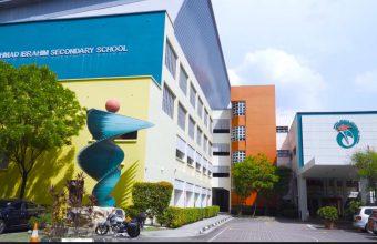 Ahmad Ibrahim Secondary School Corporate Video